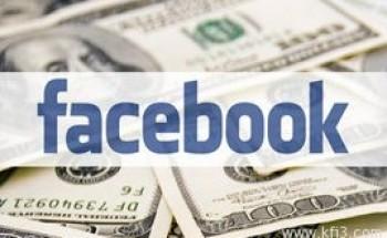 """مؤسس """"تويتر"""" يقترح خدمة مدفوعة على """"فيسبوك"""""""