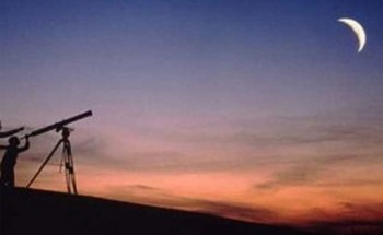 الديوان الملكي : غداً الخميس أول أيام عيد الفطر المبارك