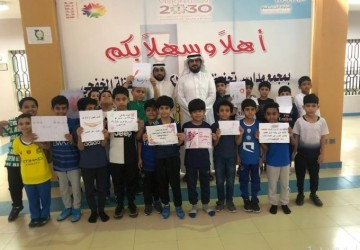 طلاب الثالث الابتدائي بتحفيظ القرآن الكريم بالخفجي يتحمدون لزميلهم المصاب