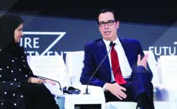 وزير الخزانة الأميركي: رؤية المملكة 2030 فرصة تحولية لتطوير الاقتصاد السعودي