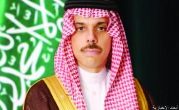 وزير الخارجية يؤكد مواقف المملكة الدائمة في تقوية عمل منظمة التعاون الإسلامي