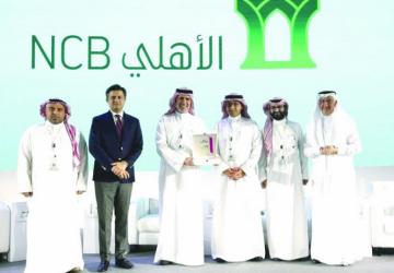المؤسسة الدولية الإسلامية لتمويل التجارة تُكرم البنك الأهلي ضمن أكبر الشركاء