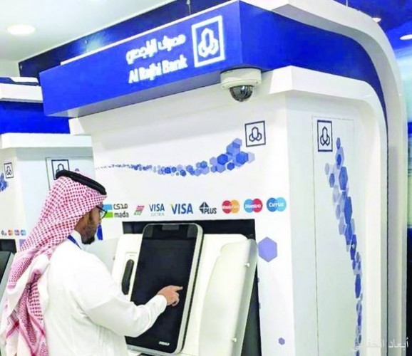 مصرف الراجحي يقدم خدمة طباعة الشيك المصرفي عبر أجهزة الخدمة الذاتية صحيفة أبعاد الإخبارية