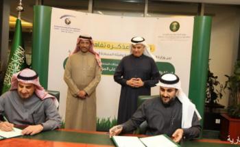 «البيئة» و«الصناعة» توقعان اتفاقية تعاون للمحافظة على الموارد الطبيعية