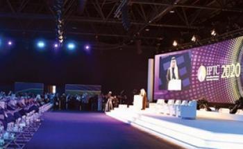 بحضور تجاوز 18 ألف مشارك .. اختتام فعاليات المؤتمر الدولي لتقنية البترول