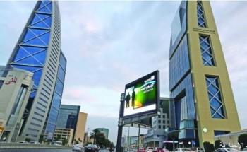 تحديد سعر الاكتتاب بـ 32 ريالاً يعزز إقبال المستثمرين السعوديين والأفراد