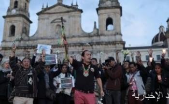 كولومبيا تفرض حظر التجول فى كالى بعد اشتباكات عنيفة بين المحتجين والشرطة