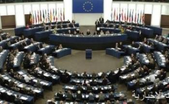 سلطة الانتخابات بالجزائر تندد بلائحة البرلمان الاوروبى حول الوضع بالبلاد