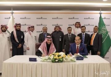 معادن: الأسمدة الفوسفاتية السعودية تواصل تعزيز مُساهمتها في استقرار منظومة الأمن الغذائي عالمياً