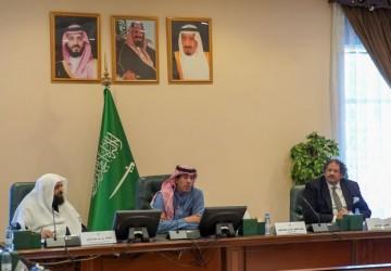 الدكتور العواد: مشروع الربط الإلكتروني بين الجهات خطوة جديدة لمحاربة جرائم الاتجار بالأشخاص