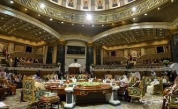 مجلس التعاون الخليجى يؤيد مبادرة البحرين بإعلان 5 أبريل يوما عالميا للضمير