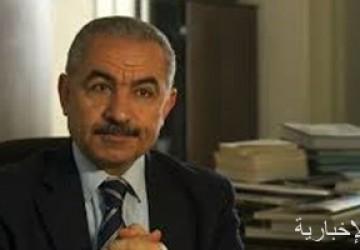 رئيس وزراء فلسطين: ضم إسرائيل لأجزاء من الضفة الغربية جرف للقانون الدولى