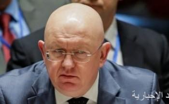 روسيا: بعض منشآت آلية الأمم المتحدة الإنسانية فى سوريا استخدمها إرهابيون
