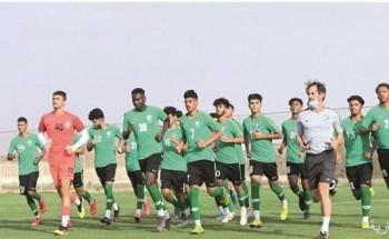 «الأخضر الشاب» يبدأ مشوار الإعداد لآسيا