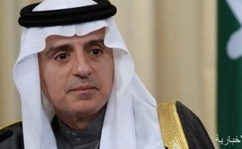 الجبير: يُجري محادثات مع وزير شؤون الشرق الأوسط وشمال إفريقيا البريطاني