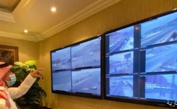 أمانة العاصمة المقدسة تتابع الخدمات بـ 227 كاميرا متطورة