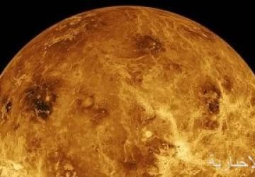 دراسة تكشف: البراكين على كوكب الزهرة لا تزال نشطة