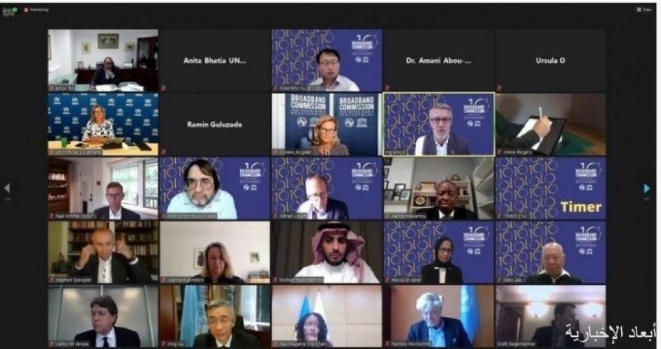 المملكة تشارك في اجتماع لجنة الأمم المتحدة للنطاق العريض والتنمية المستدامة