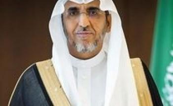 القصبي: القمة الدولية للمواصفات تؤكد دور المملكة في قيادة الجهود العالمية بمختلف المجالات