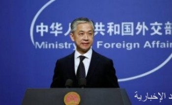 الصين تدعو إلى التخلي عن المعايير المزدوجة في مكافحة الإرهاب