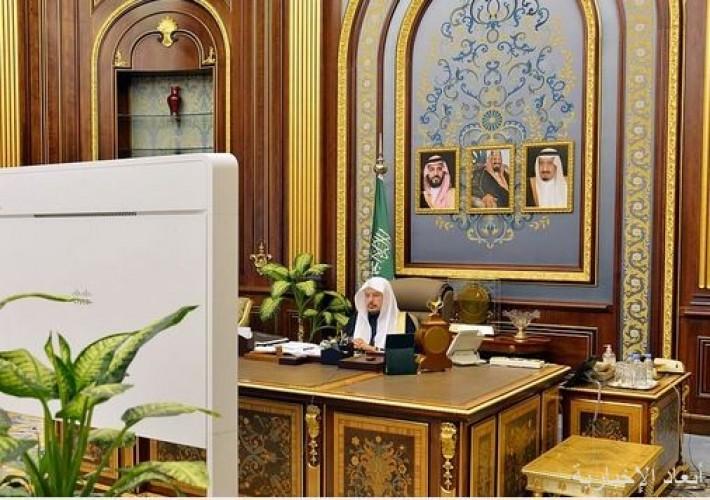 مجلس الشورى يعقد جلسته العادية الرابعة عشرة من أعمال السنة الأولى للدورة الثامنة
