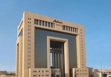 """جمعية """"سابك"""" العامة توافق على توزيع أرباح بقيمة 9 مليارات ريال"""