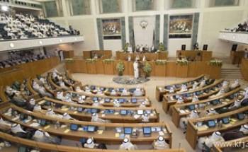 مجلس الأمة الكويتى يوافق على تأجيل استجوابين للمواصلات والداخلية