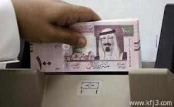 شركة استثمارات عالمية تؤكد استقرار الرواتب في المملكة عام 2012