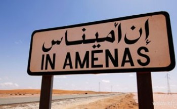 إعادة تشغيل جزئى لمحطة تيجنتورين الجزائرية للغاز بعد أزمة الرهائن