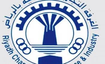 محاضرة لسيدات الأعمال في الرياض