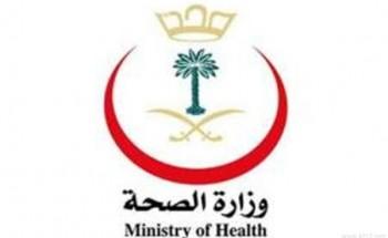 تطبيق «الإحالة الإلكترونية» في11مركزاً صحياً بالشرقية