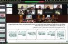 """انعقاد أول جمعية عمومية للاتحاد السعودي للإعلام الرياضي """" عن بُعد """""""