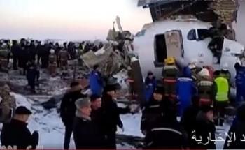 أمير الكويت يبعث رسالة تعزية لرئيس كازاخستان فى حادث الطائرة المنكوبة