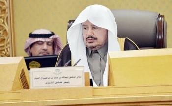 مجلس الشورى يعقد جلسته العادية السادسة عشرة من أعمال السنة الرابعة للدورة السابعة
