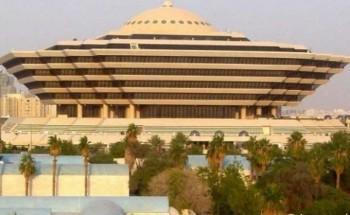 الداخلية: منع التجول على مدار (24) ساعة يومياً في عدد من مدن ومحافظات المملكة