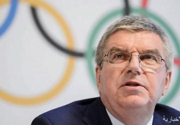 باخ يستشير أعضاء اللجنة الأولمبية بشأن آثار أزمة كورونا