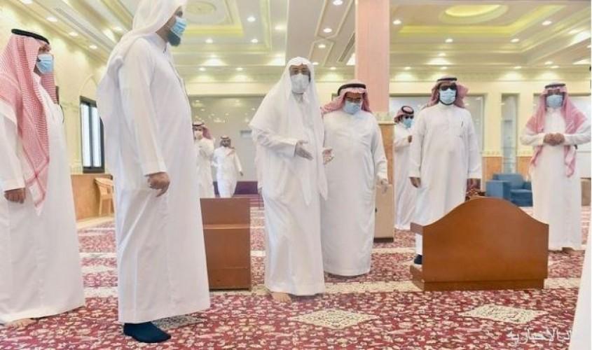 آل الشيخ يتفقد عدداً من المساجد والجوامع للتأكد من جاهزيتها قبل إعادة فتحها