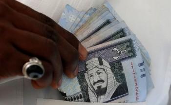 «التقاعد» تودع أكثر من 6,7 مليارات ريال في حسابات عملائها لشهر أكتوبر