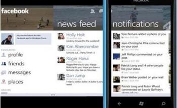 """فيسبوك تحدث تطبيقها لدعم هواتف """"ويندوز فون"""" منخفضة المواصفات"""