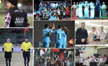 دوري العمليات لكرة القدم سجل مشرف في خدمة شباب الخفجي