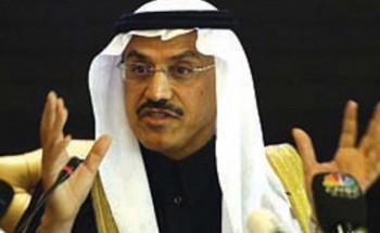 الاقتصاد السعودي حافظ على مكانته كأكبر سوق مالية وقاعدة صناعية عربياً