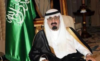 الملك يأمر بتعيين وترقية خمسة قضاة بديوان المظالم