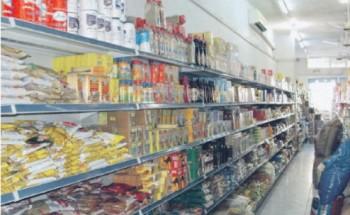 ارتفاع أسعار 30 سلعة غذائية في رمضان