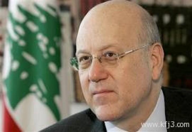 ميقاتي يرفض تهديدات الجيش السوري الحُرّ باعتقاله إن دخل سوريا