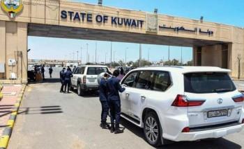 الكويت تعدل توقيت العبور من المنافذ الحدودية اعتبارًا من غد