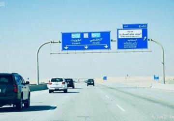 أمير الشرقية يؤيد مقترح محلي الخفجي لجسر الطريق الدولي وجسور المشاة