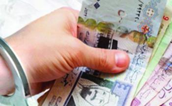 المملكة بين الدول الأكثر متانة في مجال مكافحة غسل الأموال