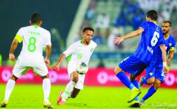 «الأخضر» يواجه البحرين بحثاً عن فوزه الأول.. و«الكويت» يلتقي عمان