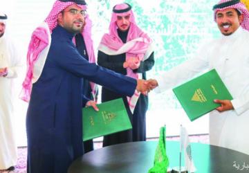 «العجمي» تبرم اتفاقية مع وزارة الإسكان لتطوير الأراضي