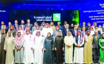 السوق السعودية تتقدم للمرتبة التاسعة عالمياً فور إدراج «أرامكو».. وقيمتها مرشحة لتجاوز تريليوني دولار